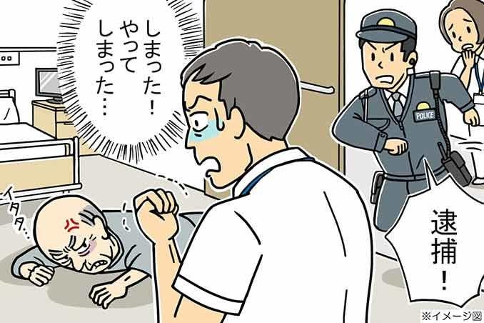 law_20200528_1_01.jpg