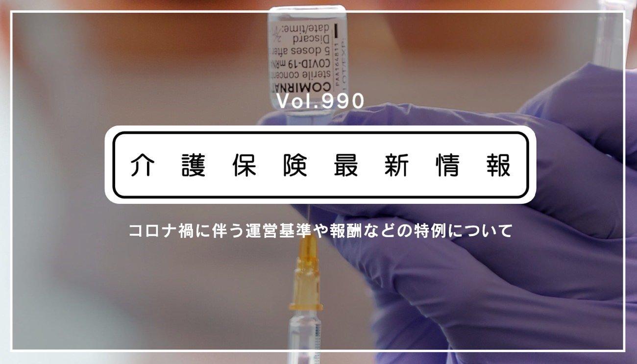 20210609_02.jpg