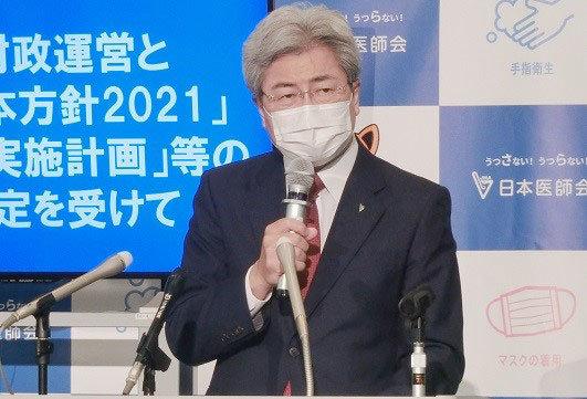 中川会長.jpg