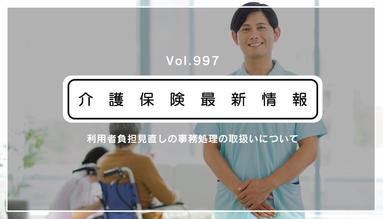 20210707_02_01.jpg