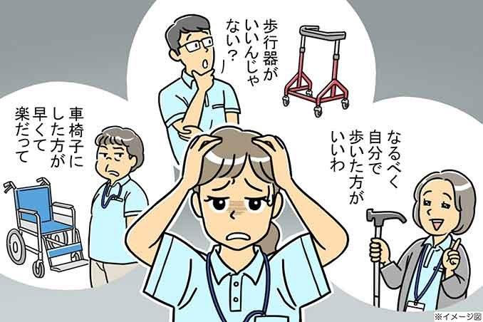 nayami_20200602_02.jpg