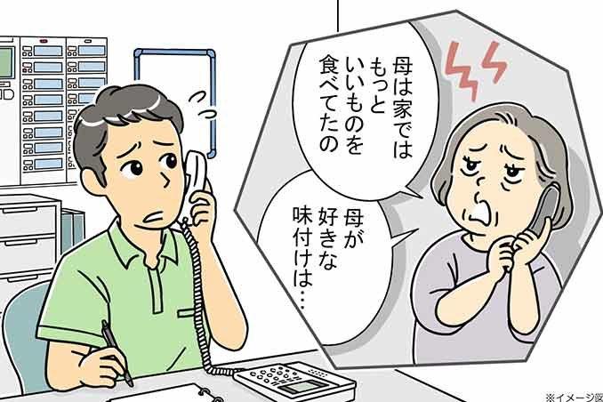 nayami_20200616_02.jpg