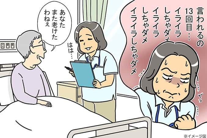 nayami_20200728_01.jpg
