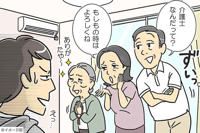 nayami_20200811_01.jpg