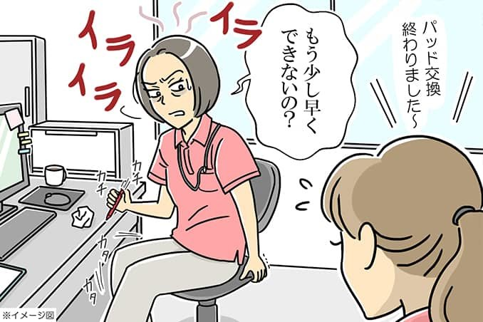 nayami_20200908_01.jpg