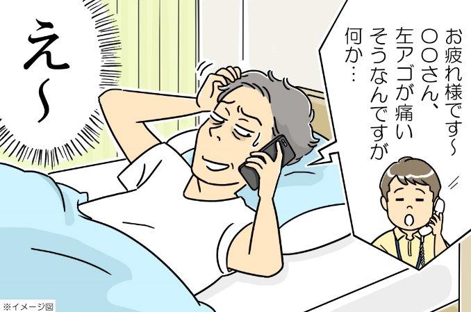 nayami_20201013_01.jpg