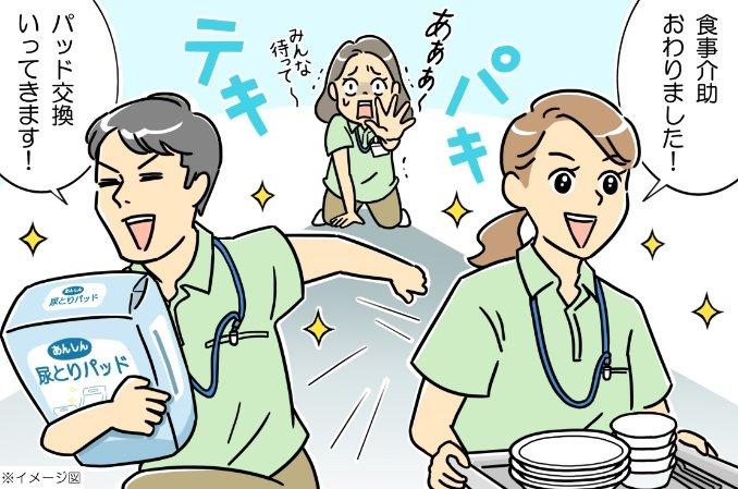 nayami_20201117_01.jpg