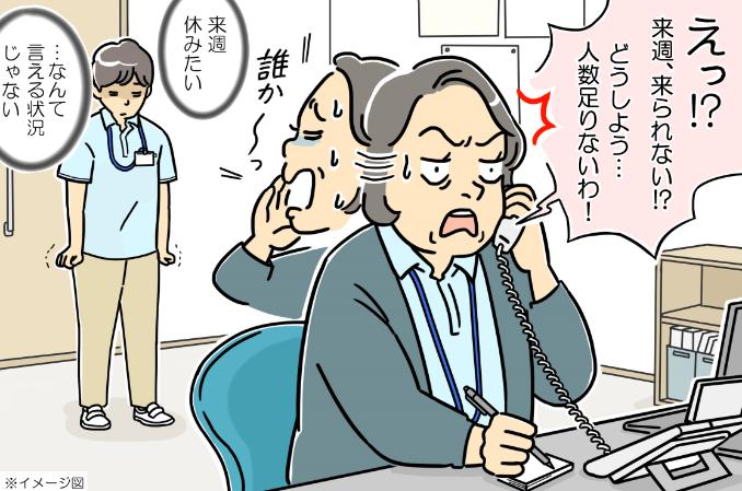 nayami_20201203_01.png