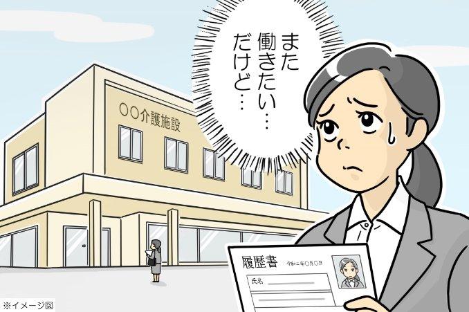 nayami_20201215_01.jpg
