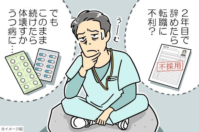 nayami_20210107_01.jpg