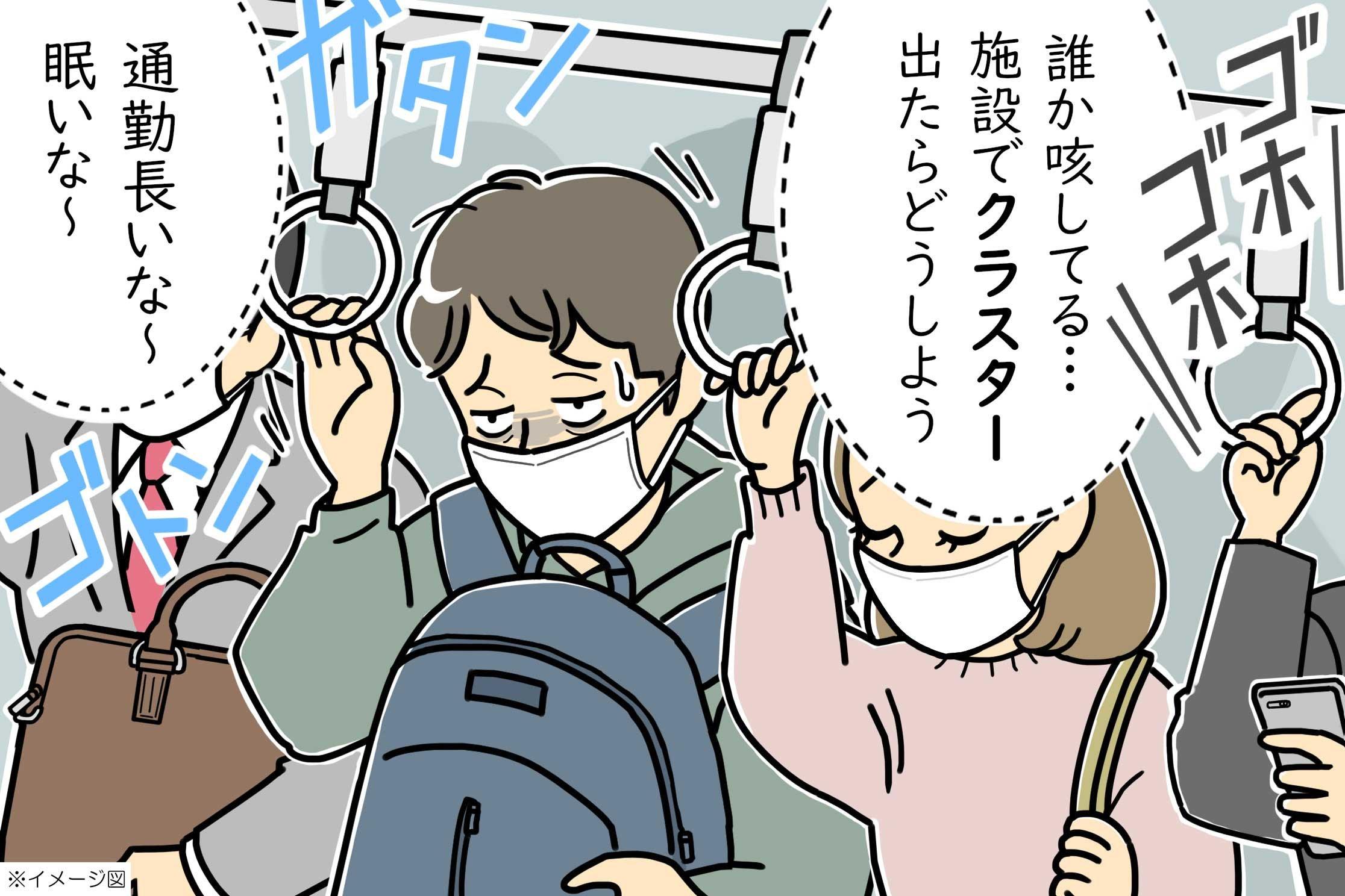 お悩み相談-17.jpg