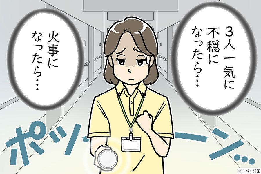 お悩み相談-22.jpg