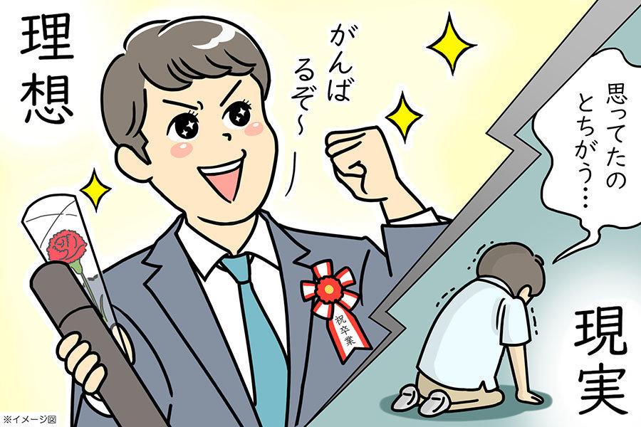 お悩み相談-21.jpg