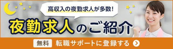 yakinlp_banner.jpg